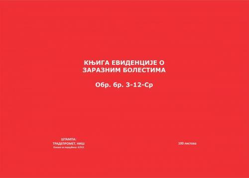 knjiga_evidencije_o_zaraznim_bolestima_1