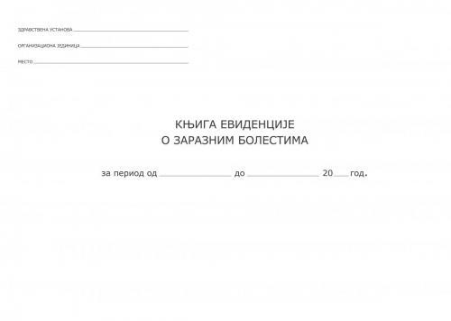 knjiga_evidencije_o_zaraznim_bolestima_2